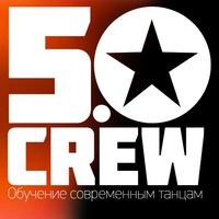 Логотип FIVE.ZERO CREW / Танцы / Тула