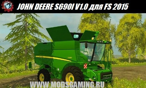 Farming Simulator 2015 download mod harvester JOHN DEERE S690I V1.0