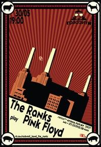 Трибьют Pink Floyd в Минске 30 мая