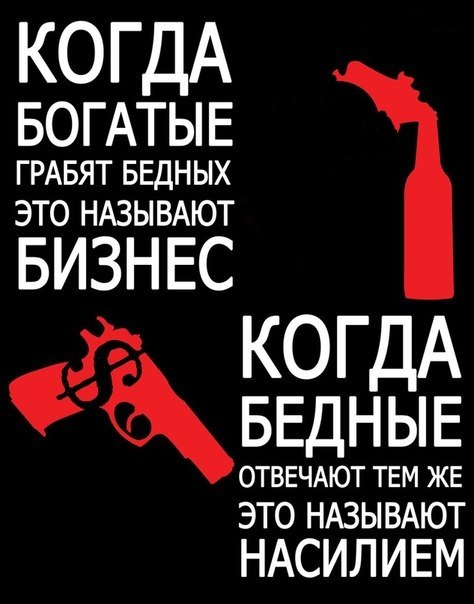 Правительство Японии расширило санкции из-за ситуации на востоке Украины - Цензор.НЕТ 6259