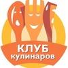 Рецепты от Koolinar.ru