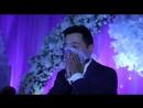Самое милое поздравление для жениха(узбекская свадьба)