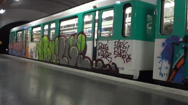 trainwritting