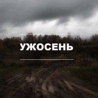 Отрада Гончарова