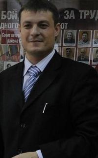 Евгений Митин