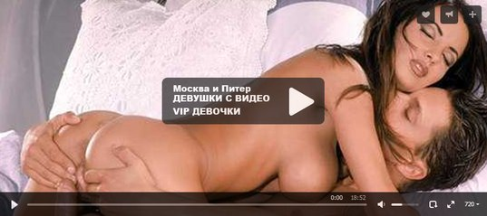 Казахски порна целку срывает в казахстане