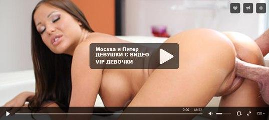 Русский порно кадры из вирусной