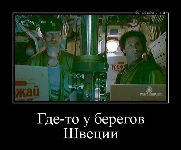 Уничтожен вражеский беспилотник на Луганщине, - спикер АТО - Цензор.НЕТ 7760