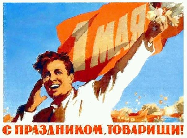 Петрозаводск открытка