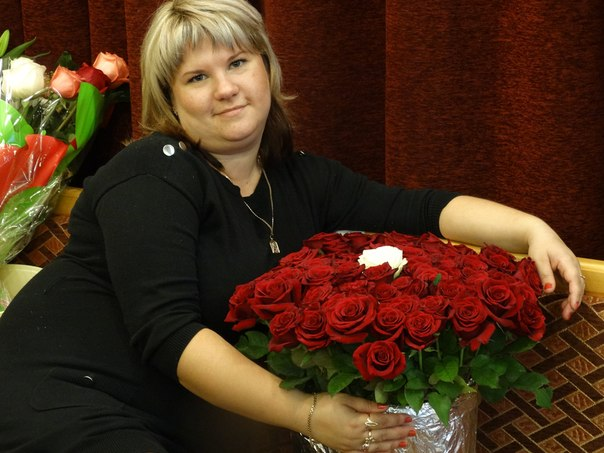 Анна Трубина Знакомства