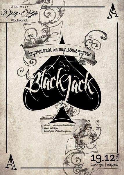 Афиша Владивосток Black Jack@Ozzy Bar (19.12.2014)