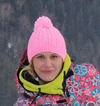 Екатерина Евсюкова