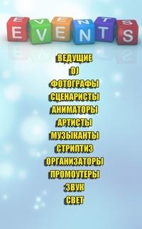 Кристина Губенская