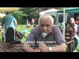 Фестивальные портреты- Михаил Кукулевич (Бакенбарды, август 2013)
