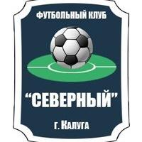 Логотип ФК Северный Калуга