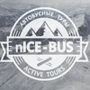 Туры Санкт-Петербург - Ruka (Финляндия) nICE-BUS