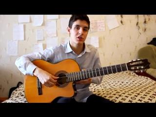 Уроки игры на гитаре для начинающих Быстрое Обучение Игре на ГИТАРЕ с Нуля 1 часть Постановка Рук Ур