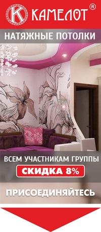 Вконтакте группа дизайн интерьера