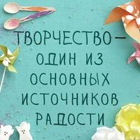 Творческие мастер-классы в ДК Крупской