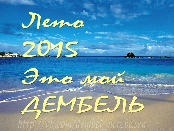 http://cs622131.vk.me/v622131946/2757e/xvghJNQyf1k.jpg