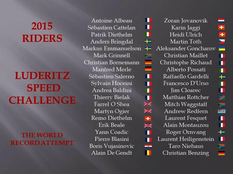 участники соревнований Luderitz Speed Challenge 2015