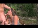 Сделала минет своему сыну в лесу. анальные приключения потасканной  incest Mature инцест milf moms Зрелые Любит траха