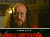 staroetv.su Джазофрения (Культура, 2000) Сергей Летов, Юрий Саульский