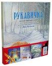 www.labirint.ru/books/411440/?p=7207