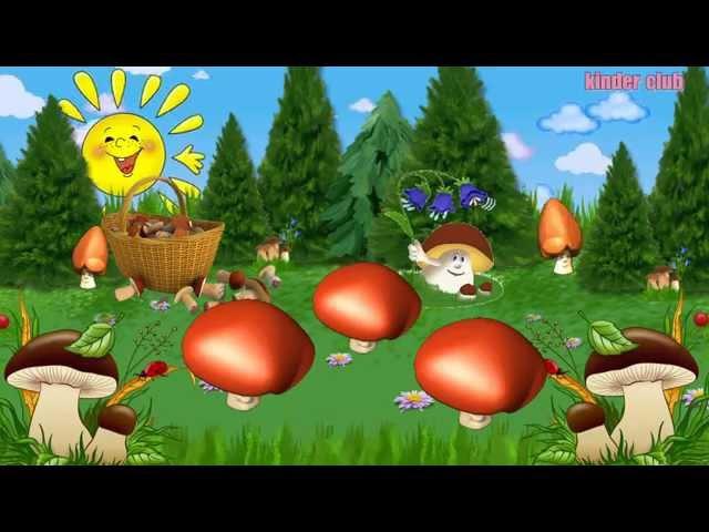 Весёлые грибочки - Музыкальный Мультик
