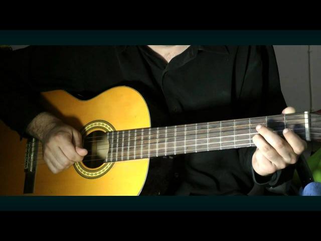 цыганочка на гитаре полный разбор (урок1) легче всех