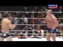 быстрый бой Федора Емельяненко