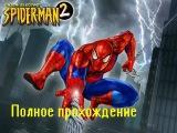 Spider-Man 2.Enter Electro.Full Game Complite.