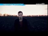 Раскрутка, Ханна - эфир 29 октября 2014
