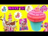 NEW MLP My Little Pony WAVE 15 Sugarcube Corner Blind bags! Friendship is Magic Wave 15 MLP