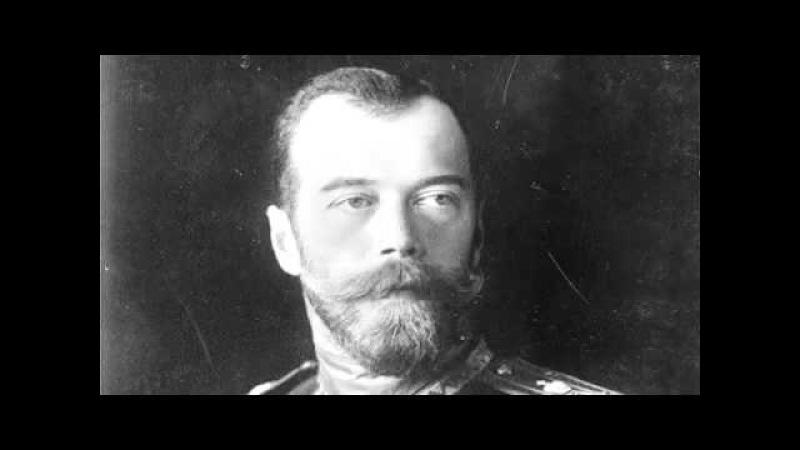 Запись голоса императора России Николая II