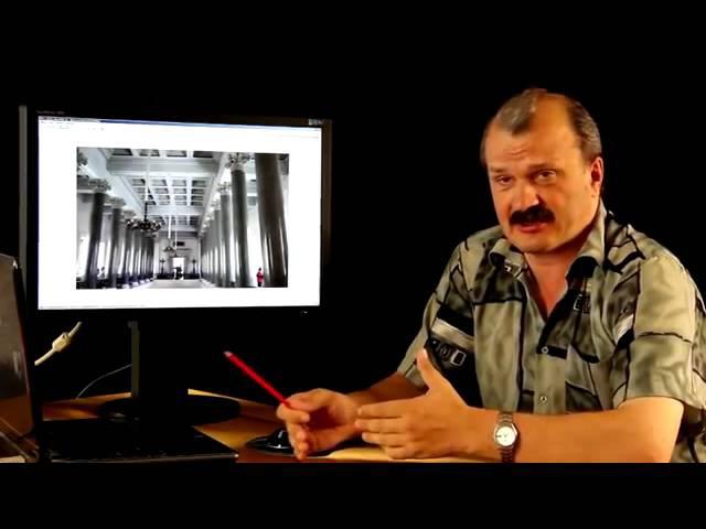 Кто строил Эрмитаж. А.Кунгуров