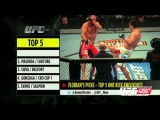 UFC Now Ep. 223: Top 5 One Kick Knockouts ufc now ep. 223: top 5 one kick knockouts