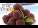 Как приготовить нежные шоколадные трюфели - Все буде смачно - Выпуск 131 - 21.03.2015