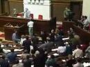 1996 06 28 Київ Верховна Рада Прийняття Конституції України