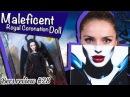 Maleficent Royal Coronation Doll Кукла Малефисента Коронация Обзор на Русском языке