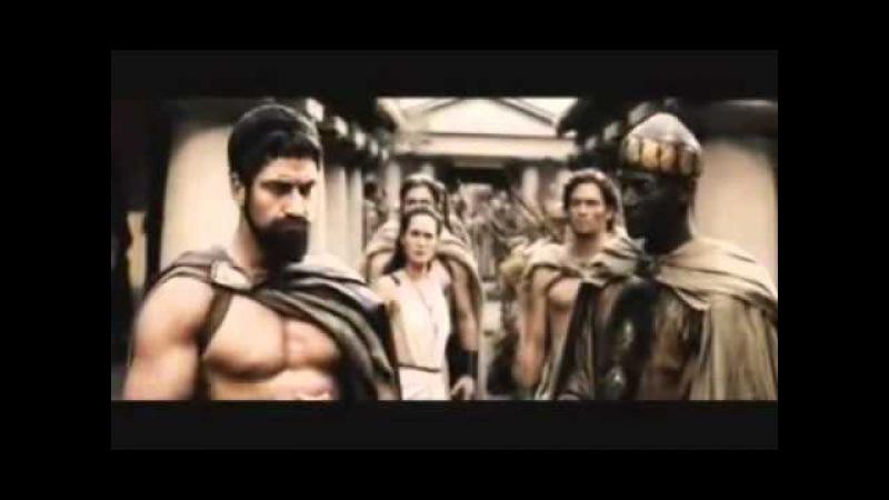 300 спартанцев Три сотки блять смешная озвучка JFB