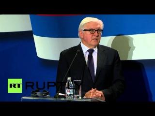 """Сербия: Глава МИД Германии Штайнмайер """"не удовлетворены"""" ситуации в Украине."""