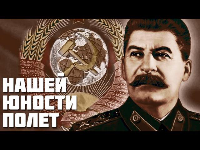 Александр Зиновьев - Нашей юности полёт, Эпитафия стукачу