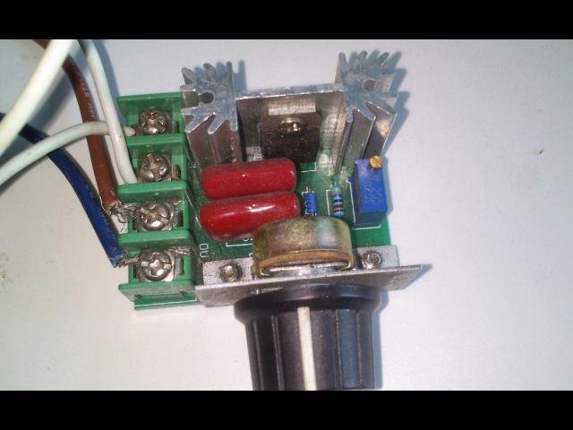 Регулятор напряжения 220 в 2 квт От 10 до 220 вольт