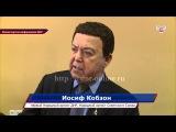 Почетный гость Международного фестиваля «Звезды мирового балета» Иосиф Кобзон прибыл в Донецк
