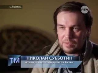Николай Субботин, Живое золото Сибири, Золотая баба - языческий идол