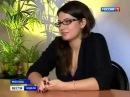 Телеканал Россия Опрос Выпускников Студентов РГТЭУ