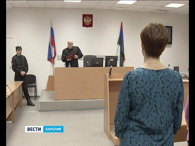 Экс-директор петрозаводской турфирмы осуждена за махинации