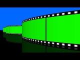 Кинолента хромакей футаж скачать бесплатно.The film footage hromakey