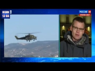 Последние данные о спецоперации в Сирии от ВСК России Новости Сирии Сегодня Мировые Новости